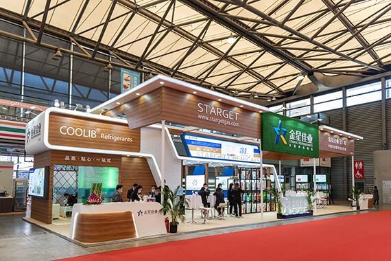 The 31st Shanghai Refrigeration Exhibition -2