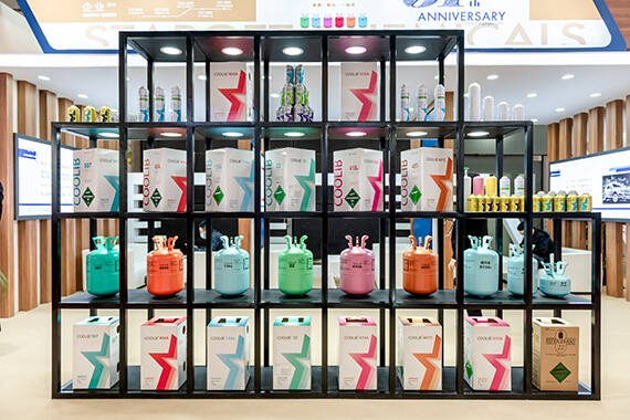 The 31st Shanghai Refrigeration Exhibition -3