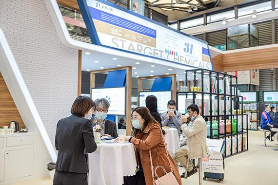 The 31st Shanghai Refrigeration Exhibition -4
