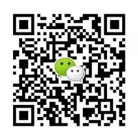 WeChat - Starget